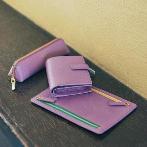 Lavender wallet & case